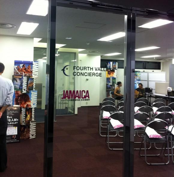 ジャマイカ政府観光局