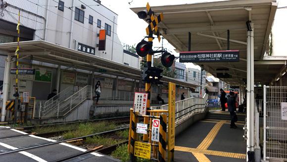 東京急行電鉄世田谷線「松陰神社前駅」