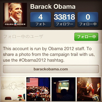 Barack Obama (instagram)