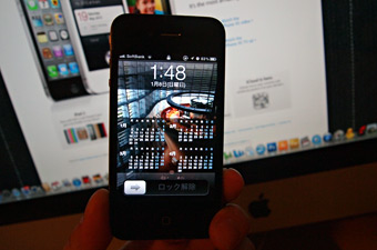 iPhone & iMac