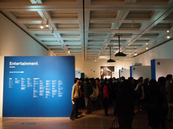 第16回 文化庁メディア芸術祭(エンターテインメント部門)
