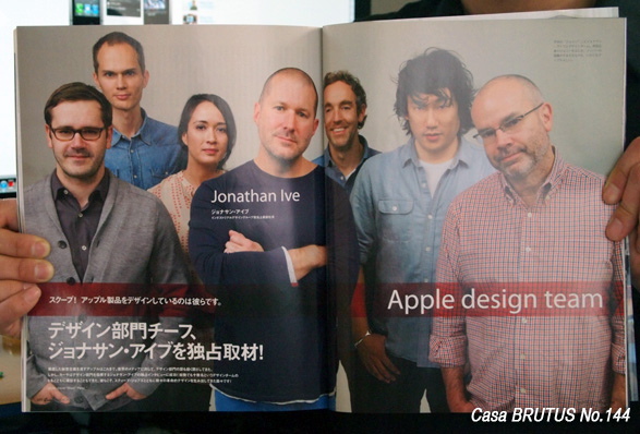 Casa BRUTUS Jonathan Ive interview