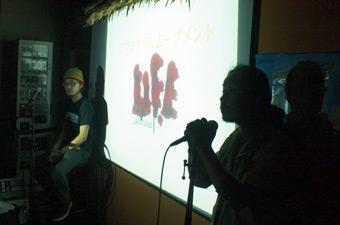 2011年5月4日Club Cactusにて開催のL.I.F.Eイベント