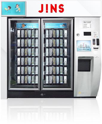 JINS Self Shop