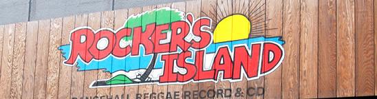 121201_rockers_island_reggae