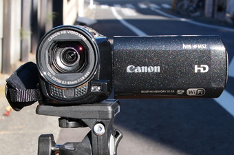 Canon iVIS HF M52