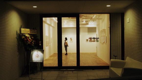 TOWA TEI個展「ecollage」@ AL (東京・恵比寿)