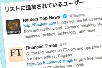 Twitterや雑誌で英文に馴れる。