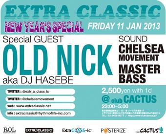 「EXTRA CLASSIC」乃木坂Club CACTUS