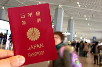 日本国旅券(JAPAN PASSPORT)