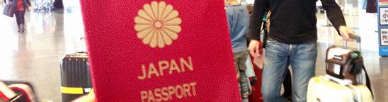 パスポート忘れた!出発40分前がタイムリミット。海外旅行の際はご注意を。