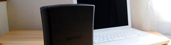 ハードディスクが突然故障。バックアップは絶対!復旧修理に出したら40万円も…。