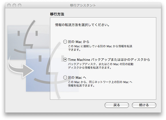 130212_mac_iko_assistant_2