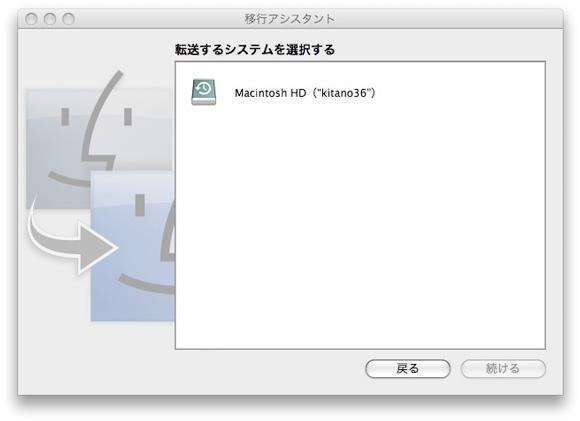 130212_mac_iko_assistant_3