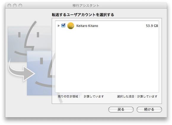 130212_mac_iko_assistant_4