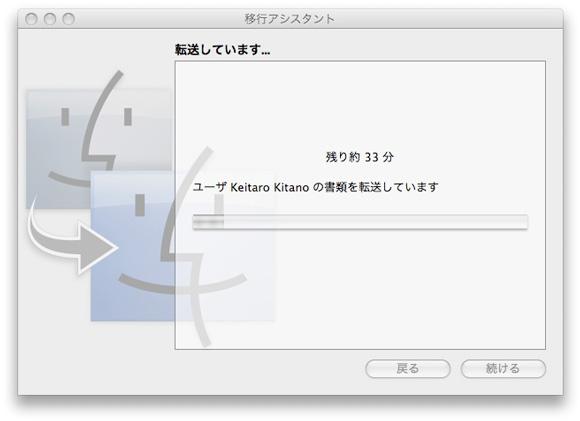 130212_mac_iko_assistant_7