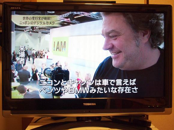 日経スペシャル 未来世紀ジパング ~沸騰現場の経済学~|テレビ東京