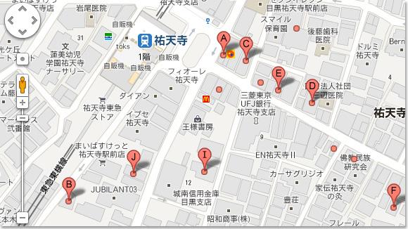 Google Mapで不動産屋さん探し