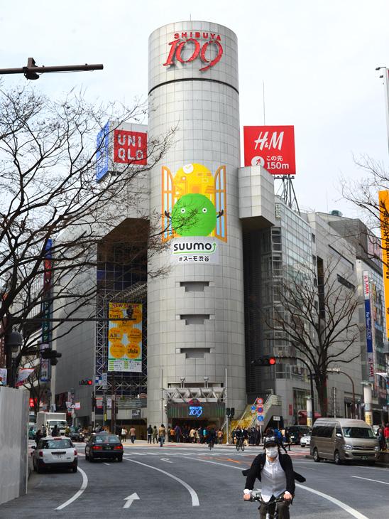 SHIBUYA 109(渋谷)SUUMO(スーモ)