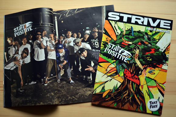 Mighty Crown「Strive」2013 - Stay Possitive -