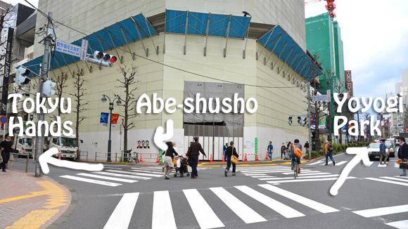 SHIBUYA PARCO part.2