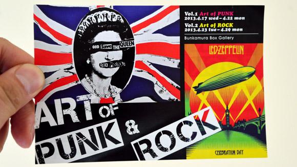パンク&ロックを輝かせたアートたち「Art of PUNK&ROCK」開催
