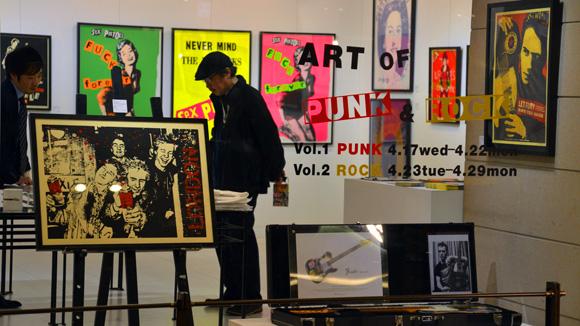 パンク&ロックを輝かせたアートたち「Art of PUNK&ROCK」展