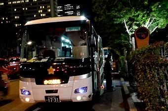 高速バス(深夜バス)
