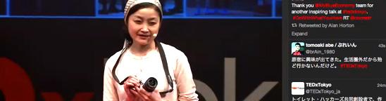 原宿はなぜ特別なのか?4,000人以上撮影したカメラマン、シトウレイさんのTEDトーク。