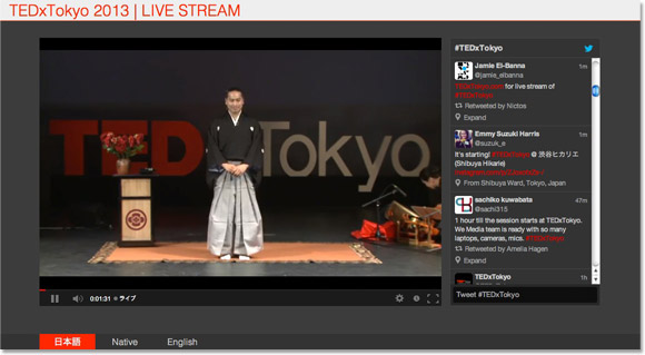 TEDxTokyo 2013 | LIVE STREAM