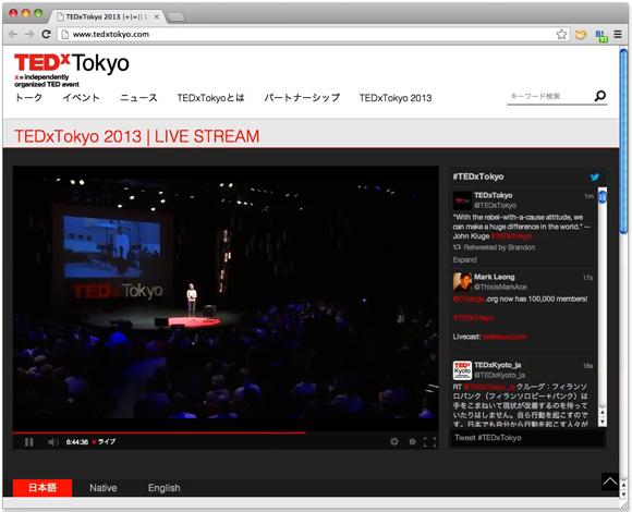130511_tedtokyo_com_ReiShito_1