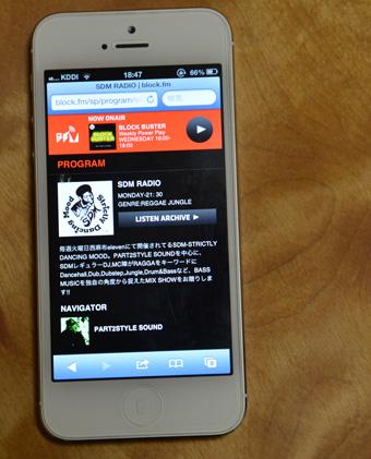 SDM RADIO | block.fm