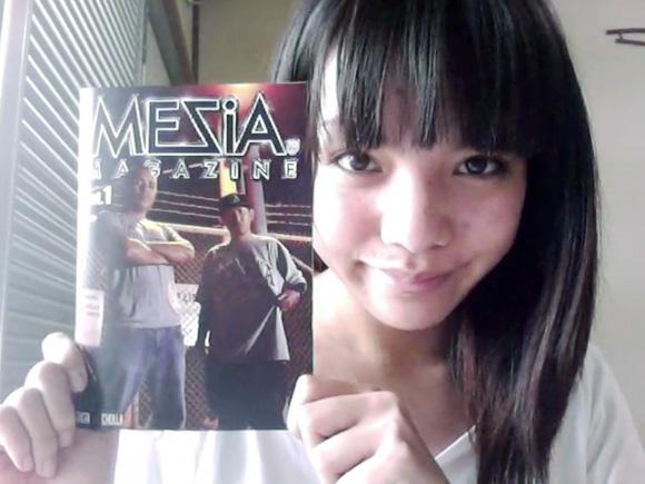 MEZIA Magazine (Seira Yonamine)