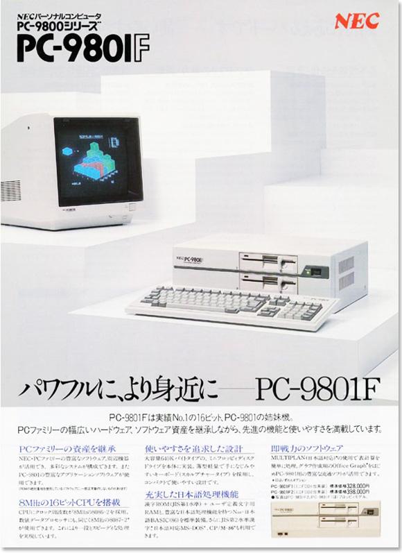 NEC PC-9801F