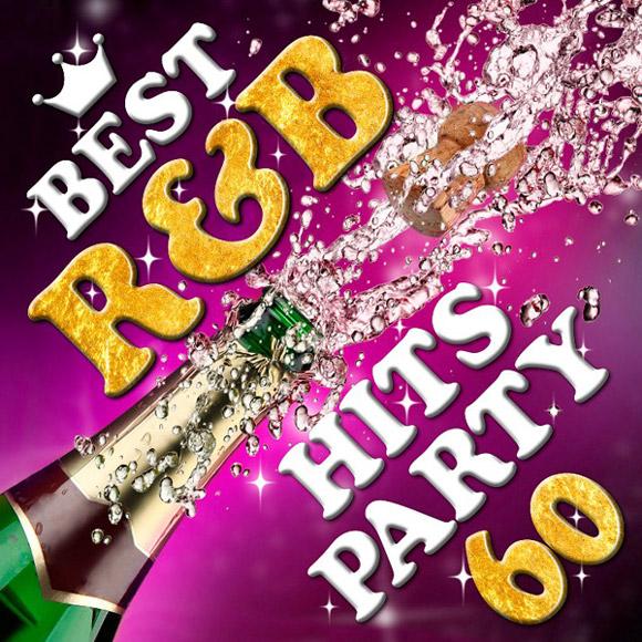 ベストR&Bヒッツ60曲:ブルーノ・マーズ、フロー・ライダーからトレイ・ソングスまで