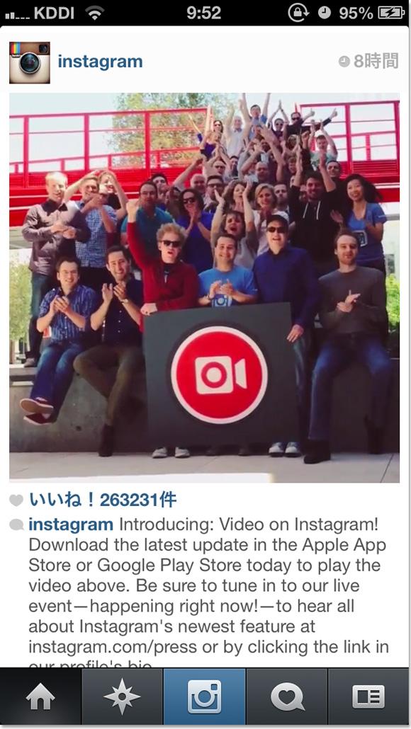 Video on Instagram!