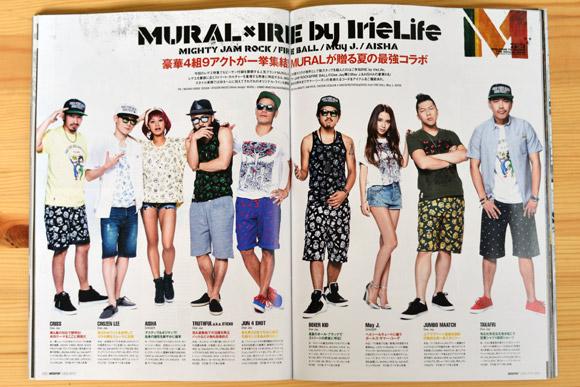 月刊誌「WOOFIN'」2013年8月号 MURAL x IRIE LIFE