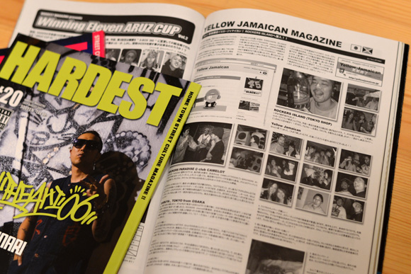 YELLOW JAMAICAN MAGAZINE