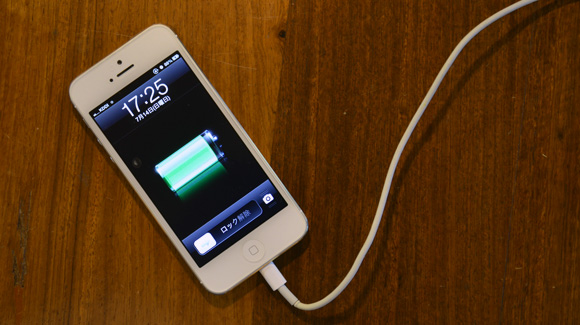iPhone 5 0%から100%のフル充電の電気代は?