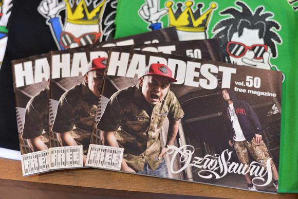 HARDEST free magazine vol.50
