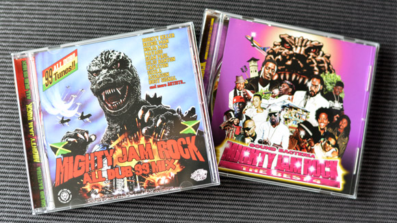 Mighty Jam Rock Sound Bacteria & Dub Plate Album