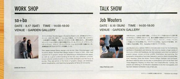 TYPOGRAPHIC PASSPORT DAIKANYAMA so+ba JOB WOUTERS