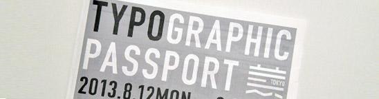 文字の配置でデザインを楽しむ「TYPOGRAPHIC PASSPORT 2013」が東京・代官山で開催。