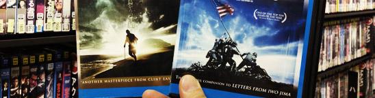 映画「硫黄島からの手紙」から、領土問題と戦争と平和を学ぶ。