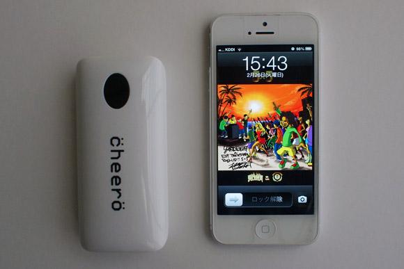 ■cheero Grip 5200mAh / 2,180円(送料無料)