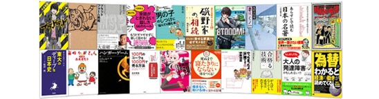 月1冊以上マンガや本を読む人は絶対お得!Amazonが電子書籍Kindleキャンペーンを開始。