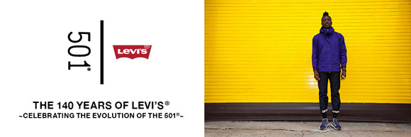 THE 140 YEARS OF LEVI'S® (リーバイス® の140年)展