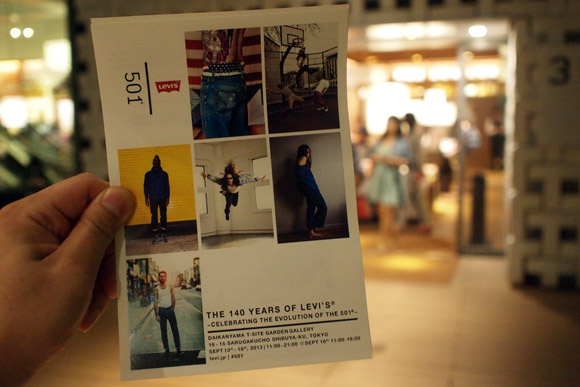 「THE 140 YEARS OF LEVI'S(R)展」