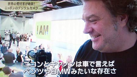 [2012.10.22 放送] 未来世紀ジパング ~沸騰現場の経済学~(テレビ東京)より。