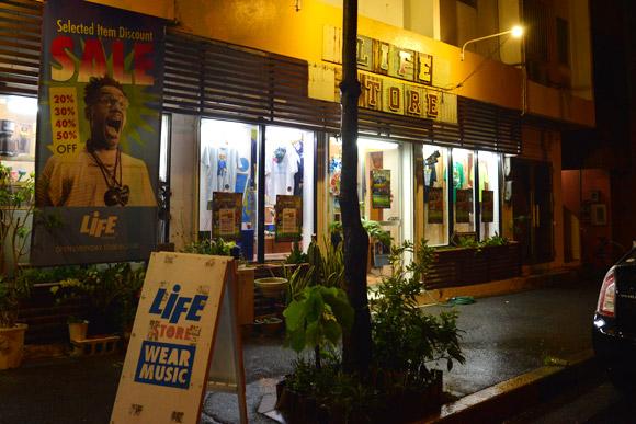 沖縄県宜野湾市のLIFE Dailywear
